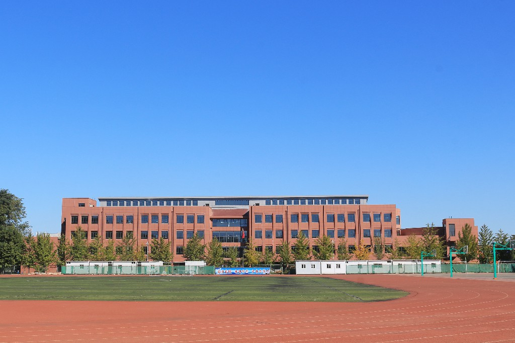Xiong Yue high school