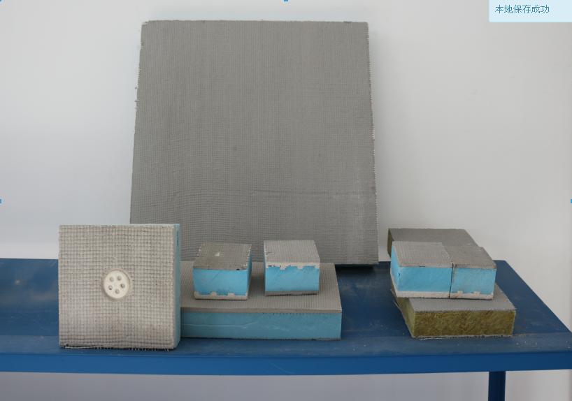 Composite insulation template
