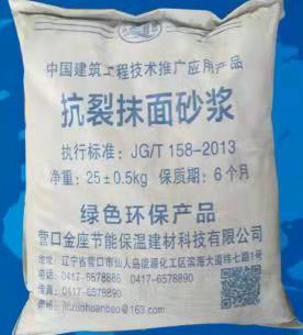 Anti crack plaster mortar