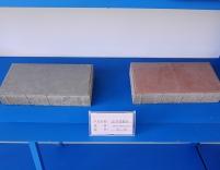 JZ footpath brick