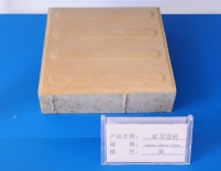 JZ blind brick