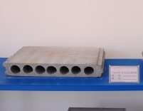 Lightweight partition board