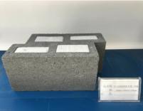 Self insulation block